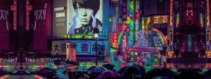 Photographs of Tokyo nights by Liam Wong
