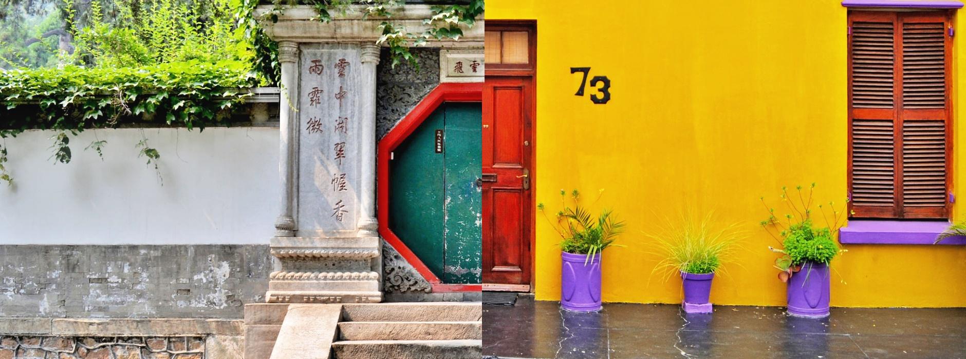 Doorways around the world.