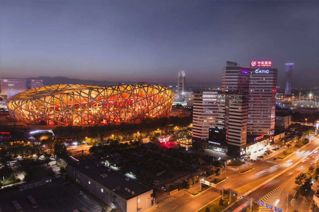Beijing, Olympisch District (China).
