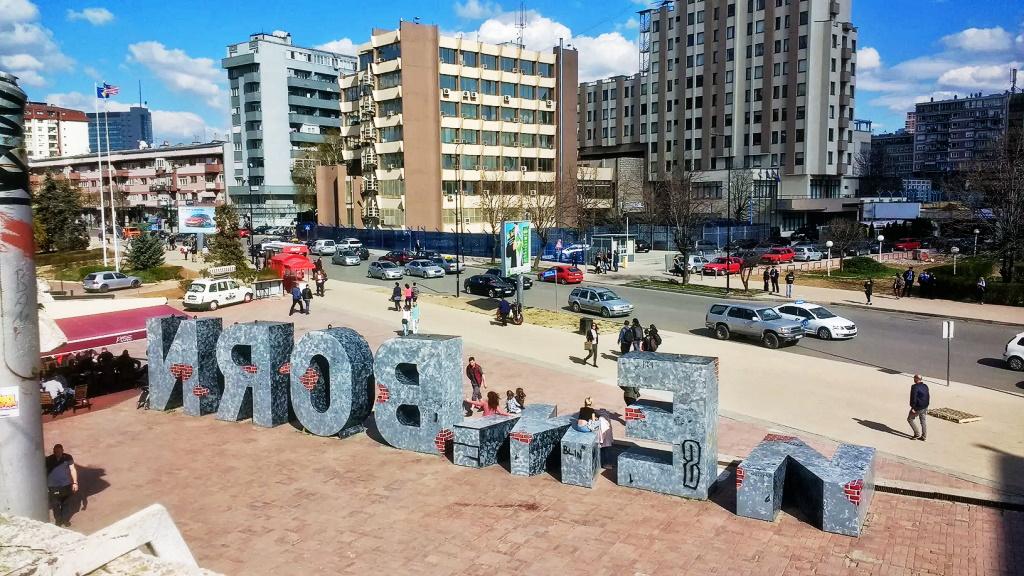 Pristina monument