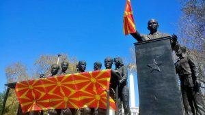Typical statue in Skopje